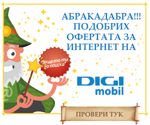 https://www.digimobil.es/internet.php